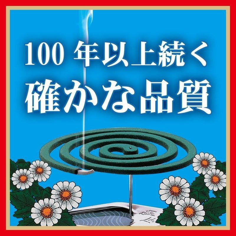 蚊取り線香 の3つ目の商品画像