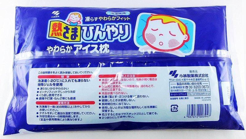 熱さまひんやり やわらかアイス枕 の3つ目の商品画像