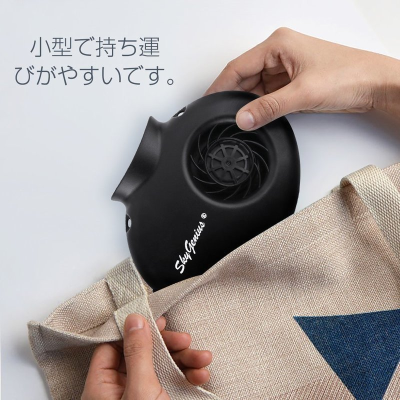 首かけ扇風機 FI400-WHITEの3つ目の商品画像