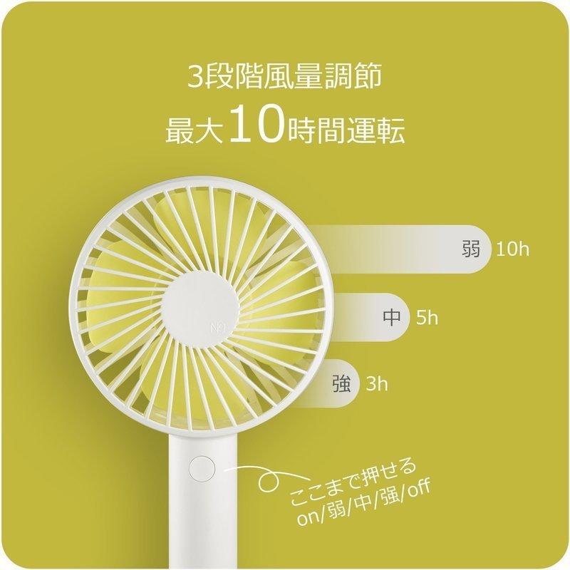 携帯扇風機 の3つ目の商品画像
