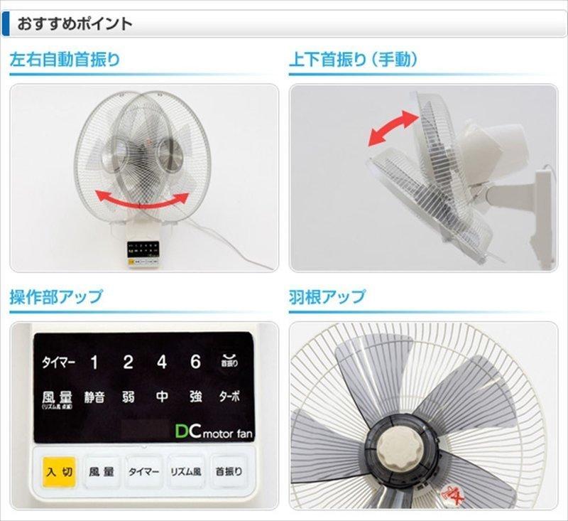 壁掛け扇風機 YWX-BGD301の3つ目の商品画像