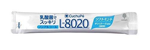 マウスウォッシュ クチュッペL-8020 の3つ目の商品画像