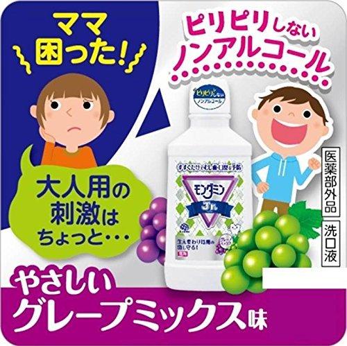 モンダミンJr.  の3つ目の商品画像