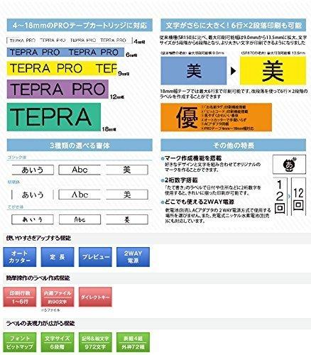 テプラ PRO SR170の3つ目の商品画像