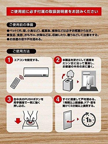 無香消臭剤 ドクターデオ の3つ目の商品画像