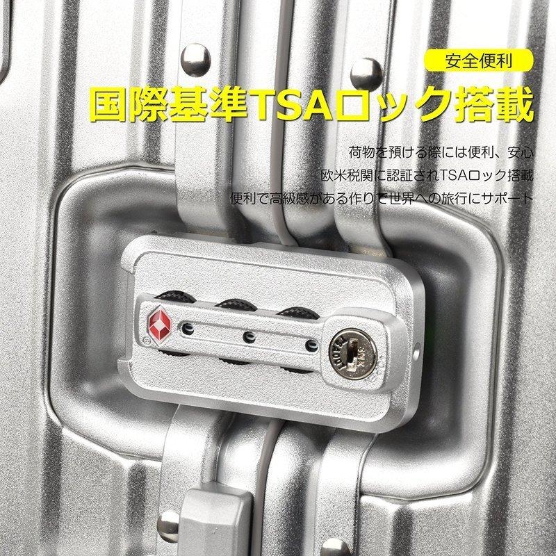 アルミマグネシウム合金 スーツケース の3つ目の商品画像