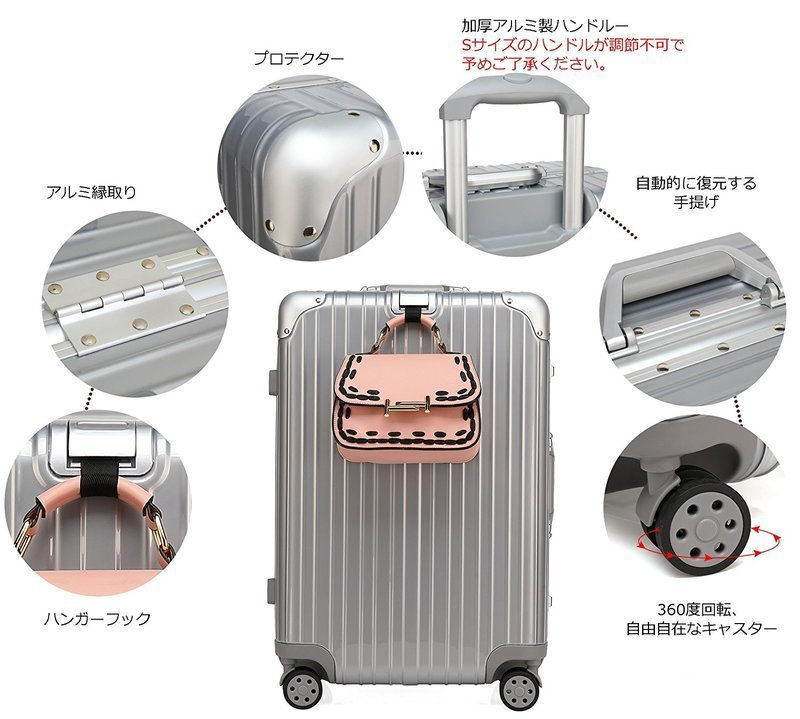 アルミフレーム スーツケース の3つ目の商品画像