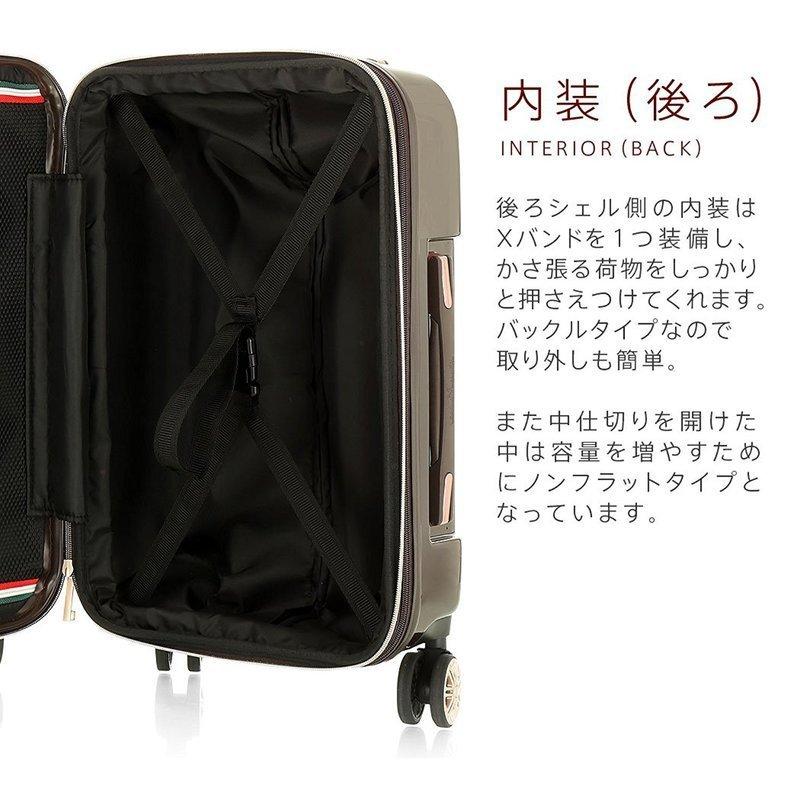 スーツケース 5122の3つ目の商品画像
