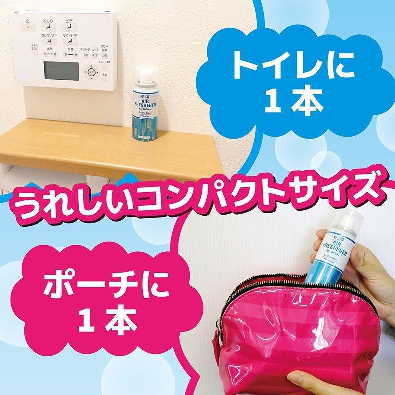 1プッシュで瞬間消臭 トイレのニオイがなくなるスプレー の3つ目の商品画像