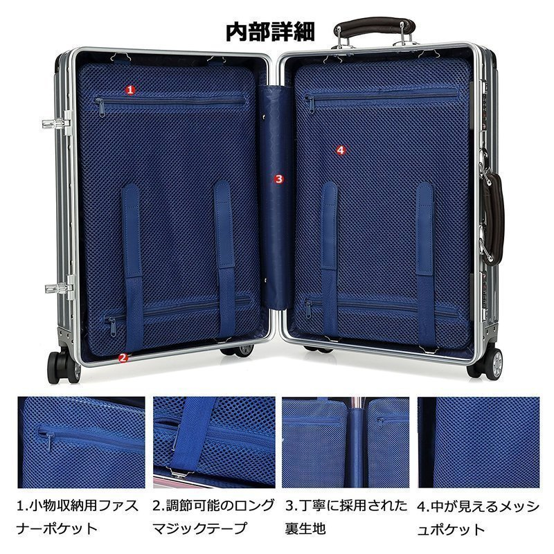 スーツケース の3つ目の商品画像