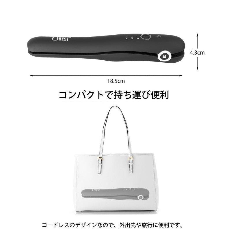 プロアイロン コードレスヘアアイロン の3つ目の商品画像