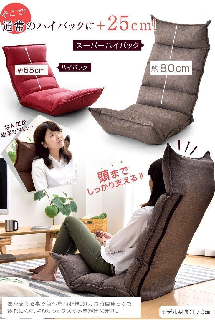 スーパーハイバック座椅子 15210015の3つ目の商品画像