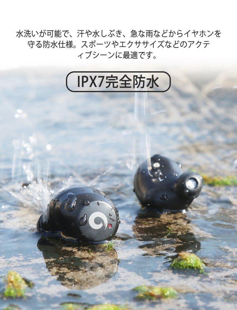 完全ワイヤレスイヤホン TWS-X9の3つ目の商品画像