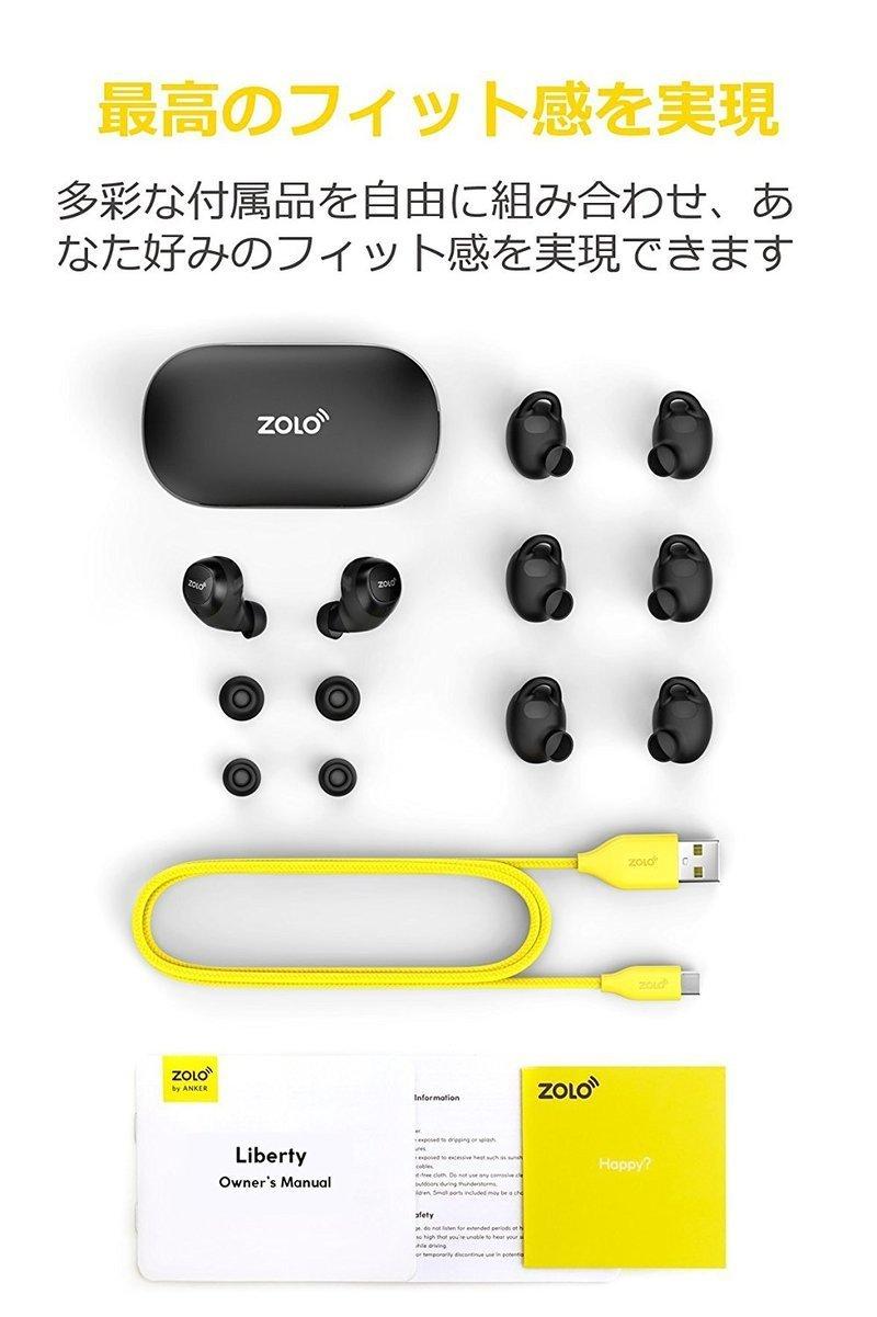 Zolo Liberty AK-Z2000511の3つ目の商品画像