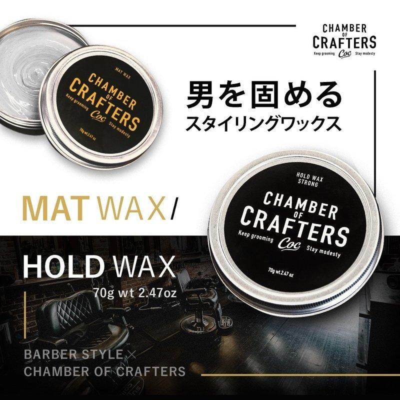 マットワックス の3つ目の商品画像