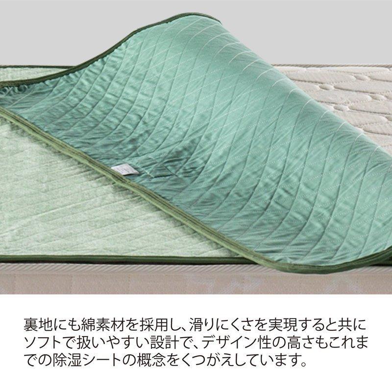 マニシート・ネオ セミダブル の3つ目の商品画像