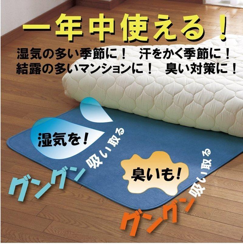 調湿シート からっと寝 の3つ目の商品画像