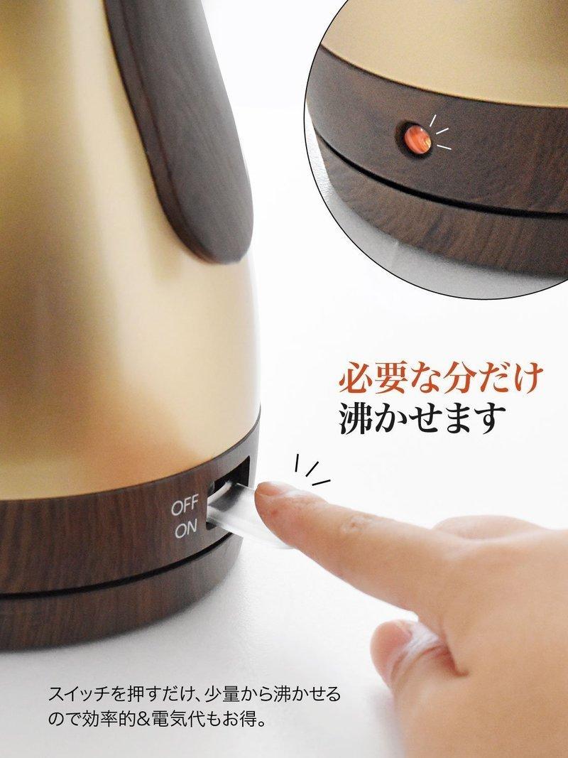 ドリップケトル グレーブ PO-350の3つ目の商品画像