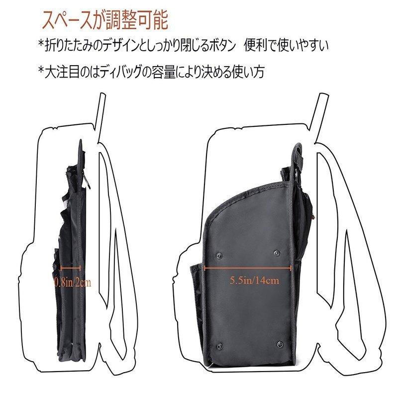 バッグインバッグ MLA000428の3つ目の商品画像