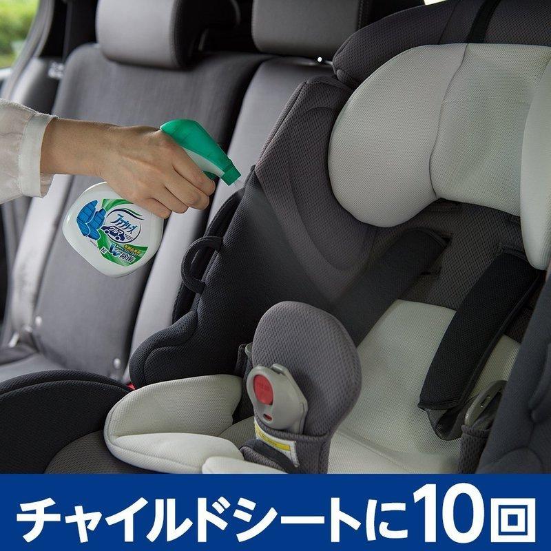 ファブリーズ 車用消臭スプレー  の3つ目の商品画像
