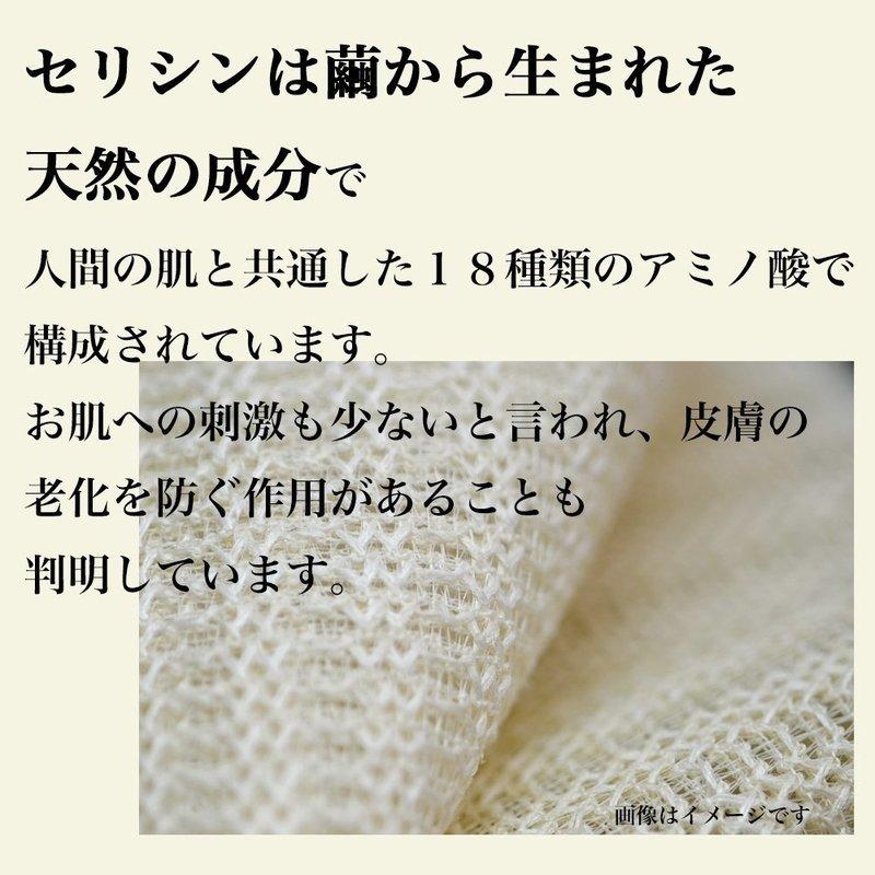 天使の翔 浴用タオル の3つ目の商品画像