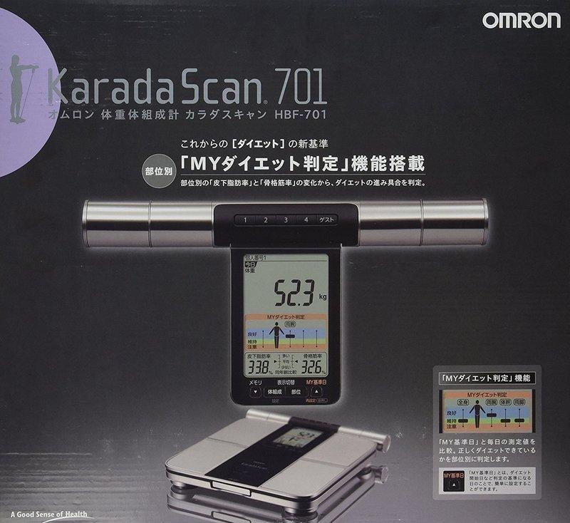 体重・体組成計 カラダスキャン HBF-701の3つ目の商品画像