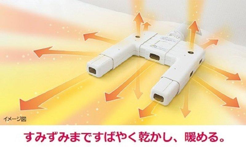 ふとん乾燥機 アッとドライ HFK-VH770の3つ目の商品画像