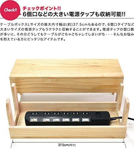 ケーブルボックス の3つ目の商品画像