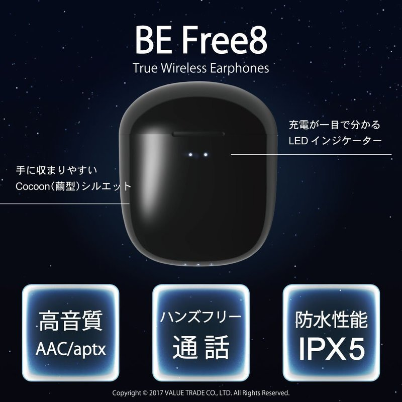 BE Free8 APBEFREE8の3つ目の商品画像