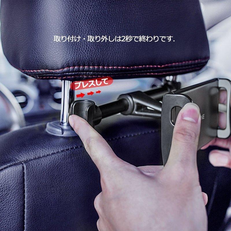 後部座席用スマホ車載ホルダー の3つ目の商品画像