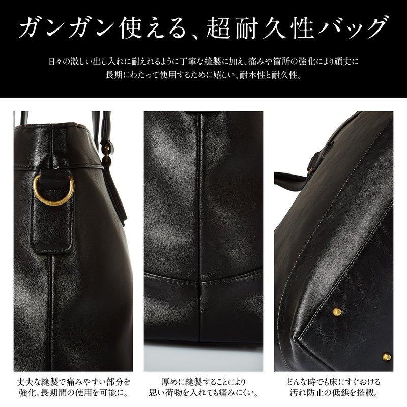 ビジネストートバッグ  の3つ目の商品画像