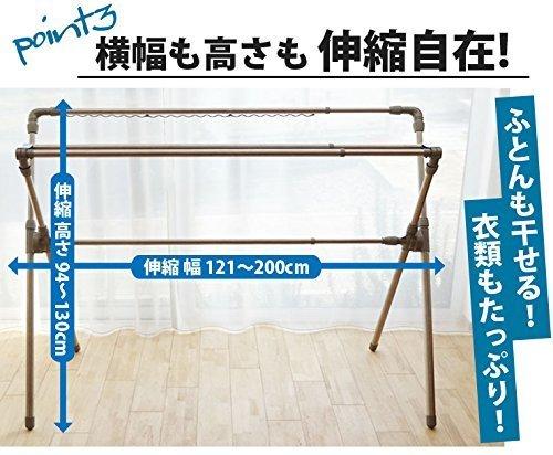 伸縮式多機能ふとん干し ダブルバータイプ EX-701Wの3つ目の商品画像