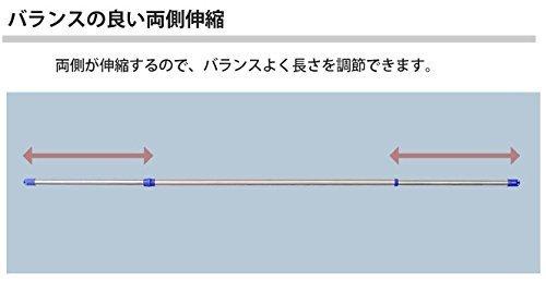 ステンレス伸縮物干し竿 2本セット の3つ目の商品画像