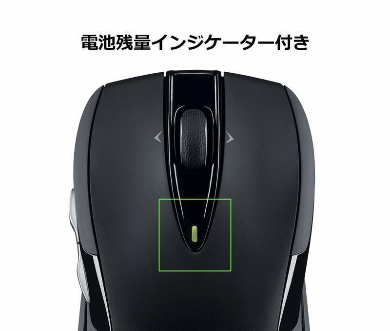 ワイヤレスマウス M545の3つ目の商品画像