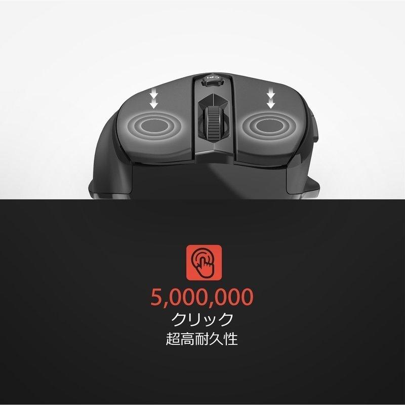 ワイヤレスマウス JQ-57の3つ目の商品画像