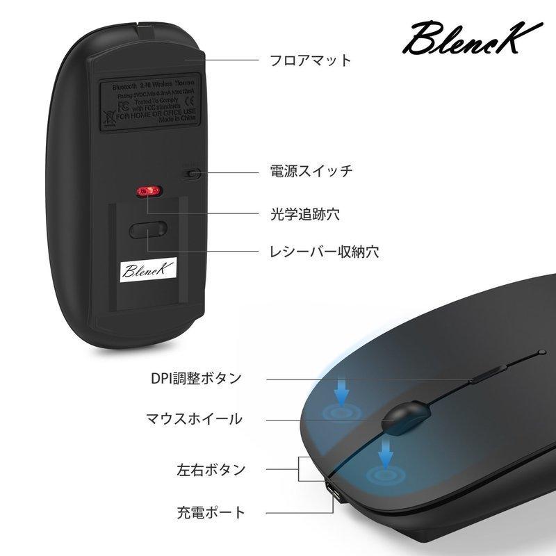 ワイヤレスマウス MVKN-24の3つ目の商品画像