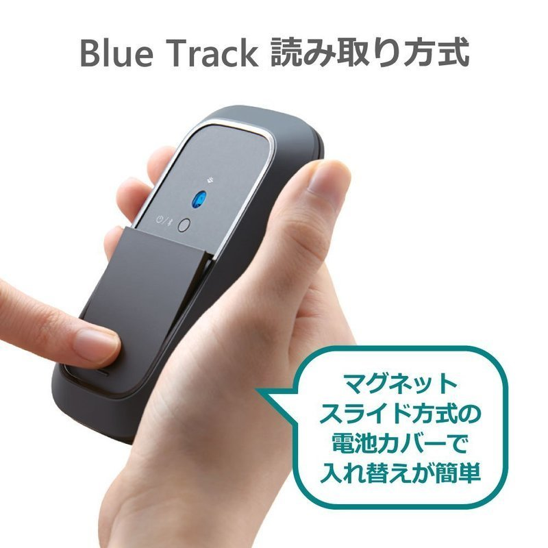 Designer Bluetooth Mouse 7N5-00011の3つ目の商品画像
