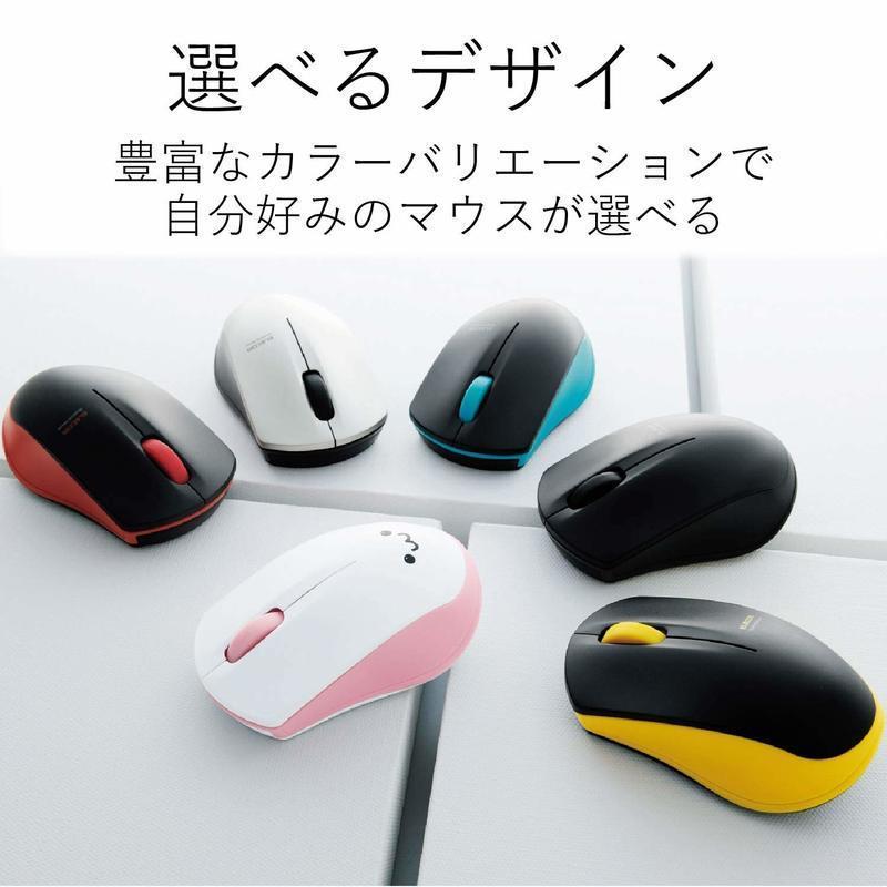 ワイヤレスマウス M-BT12BRBKの3つ目の商品画像