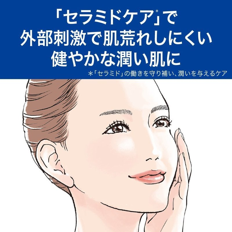 キュレル 泡洗顔料 の3つ目の商品画像
