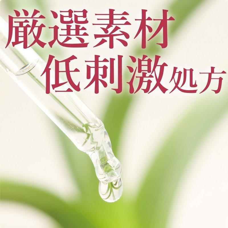 カウブランド 無添加泡の洗顔料 の3つ目の商品画像