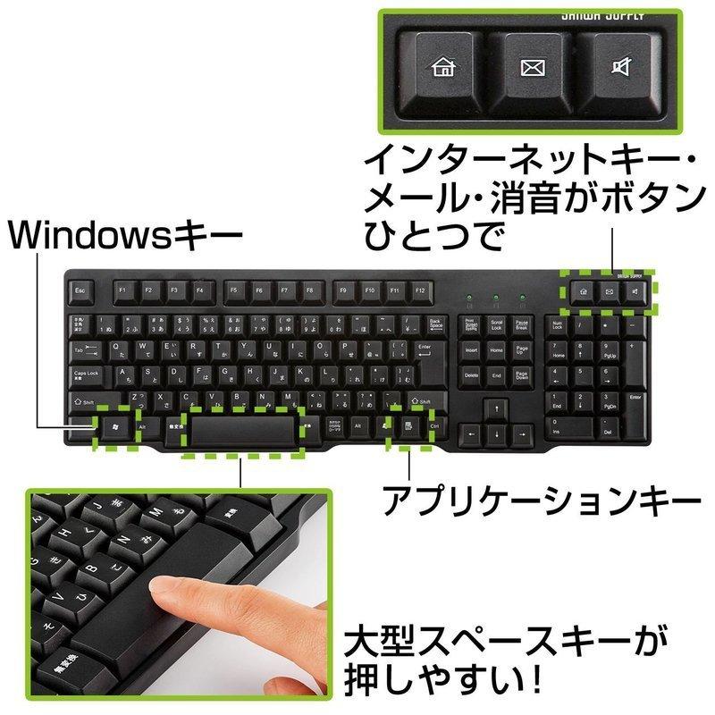 USBキーボード SKB-L1UBKの3つ目の商品画像