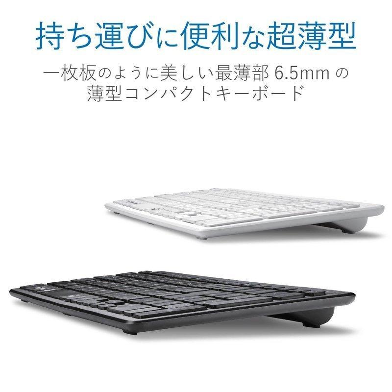 無線薄型コンパクトキーボード TK-FDP099TBKの3つ目の商品画像