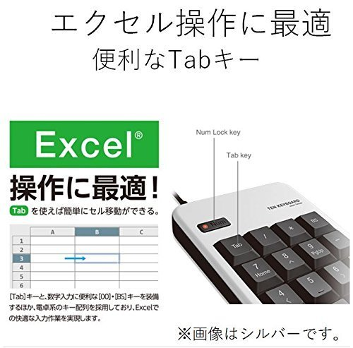 テンキーボード TK-TCM011BKの3つ目の商品画像