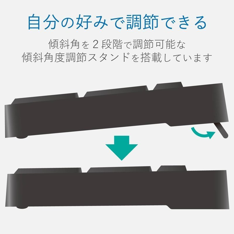 ワイヤレスキーボード TK-FDM063BKの3つ目の商品画像