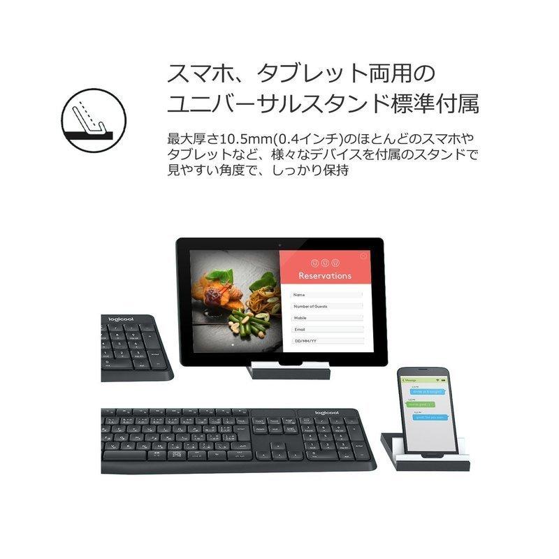 Bluetooth ワイヤレス キーボード K370sの3つ目の商品画像