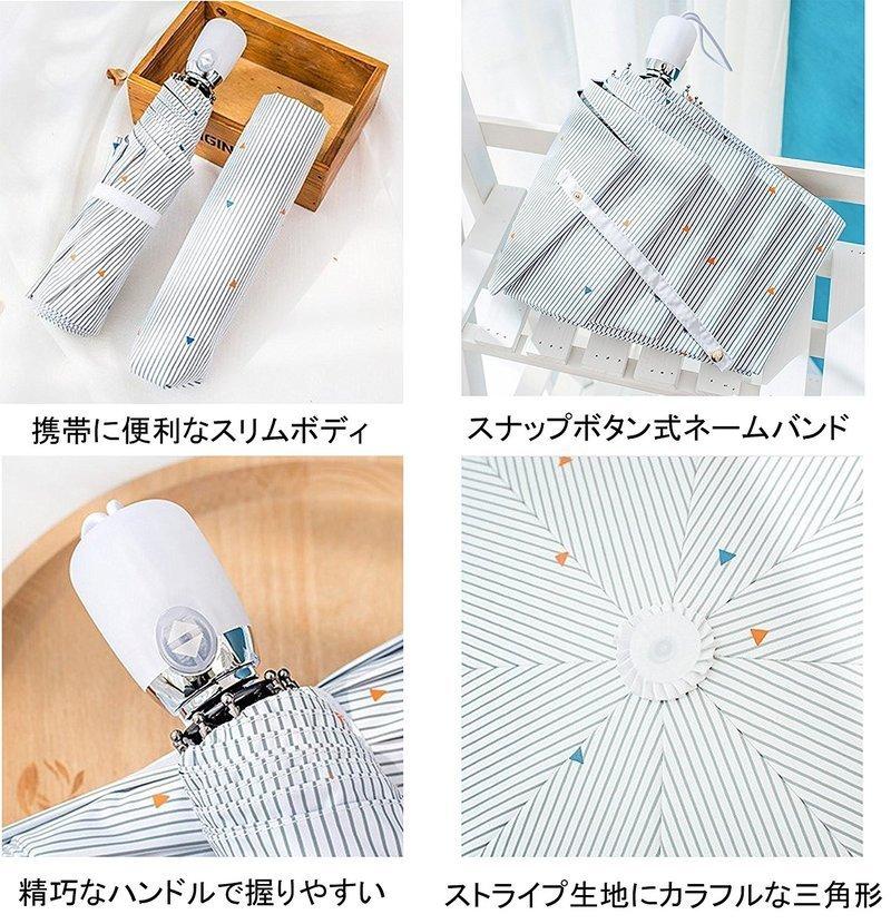 折りたたみ傘 ZD-T01の3つ目の商品画像