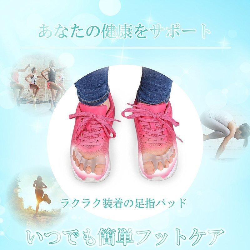 足指美人 の3つ目の商品画像