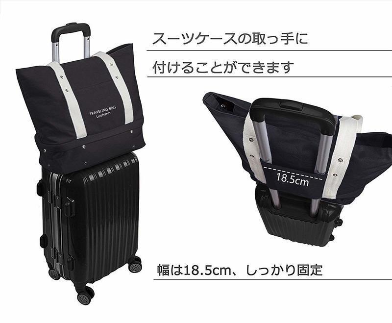 防水多機能旅行トートバッグ の3つ目の商品画像