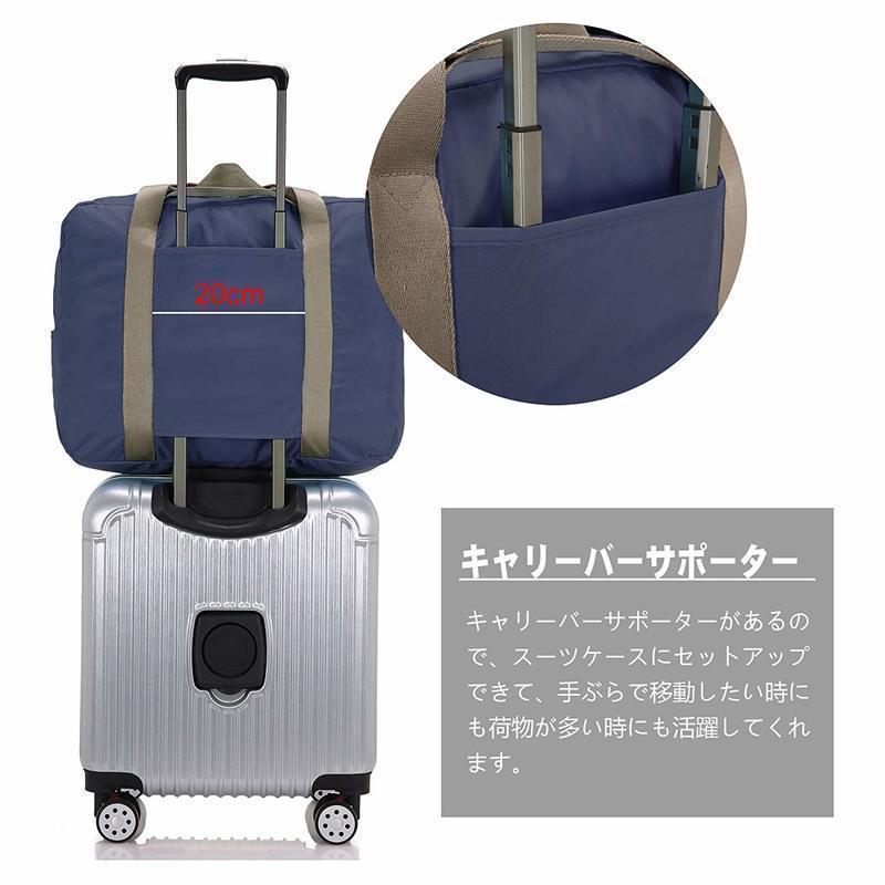 トラベルバッグ の3つ目の商品画像