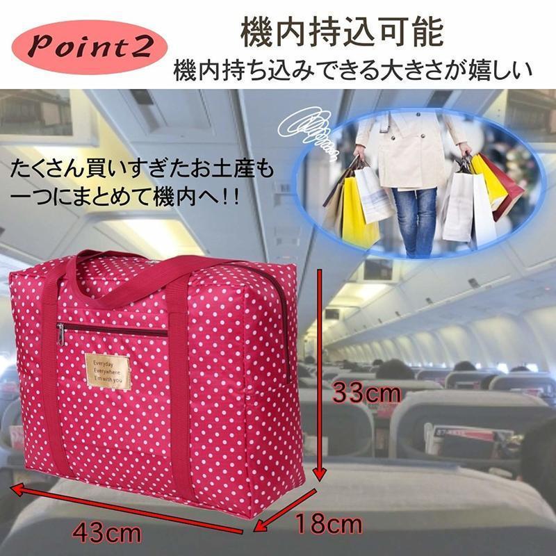 折りたたみ旅行バッグ の3つ目の商品画像